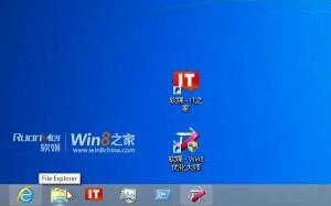 windows 8 screen file explorer