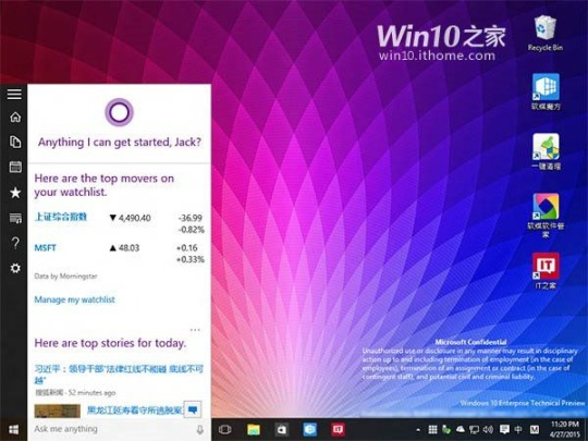 Cortana Menu Start