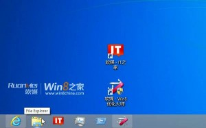 windows 8 screen file explorer