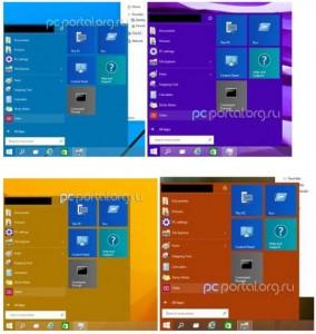 Menu Start Windows 9 kolory