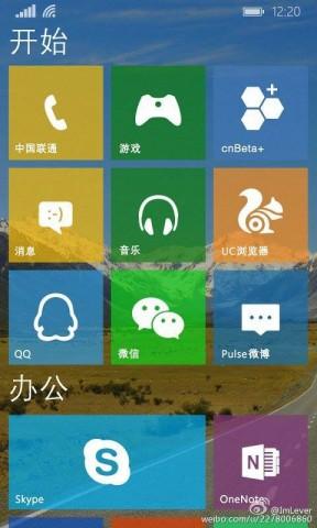 Przezroczystość kafelków Windows 10 Phone