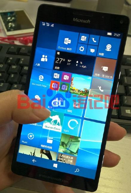 Lumia 940 XL, wyciek